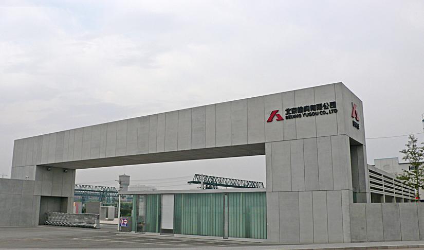 ) limited © 2007北京海博创天科技发展有限公司设计制作